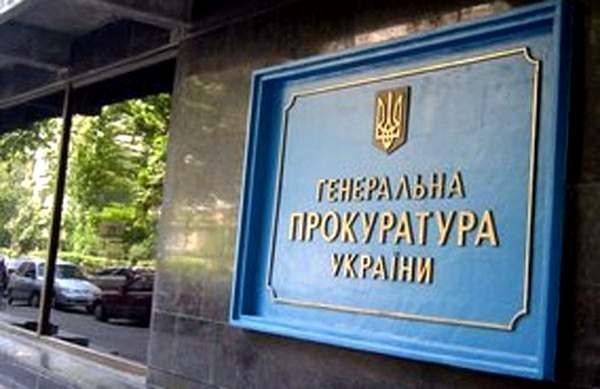Экс-сотрудника СБУ из Славянска Генпрокуратура вызвала на допрос. Но он уже давно в «6-м отделе МГБ ДНР»