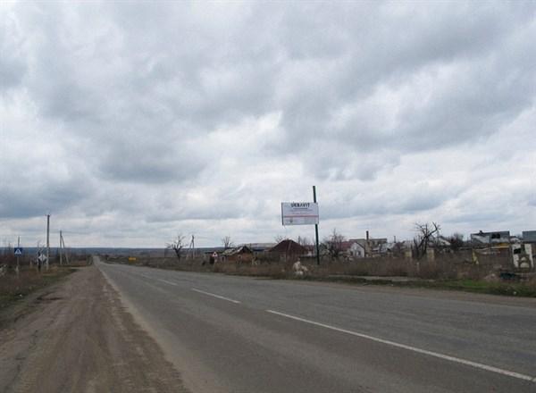 Заявление дня: трассу между Славянском и Краматорском ожидает современный ремонт