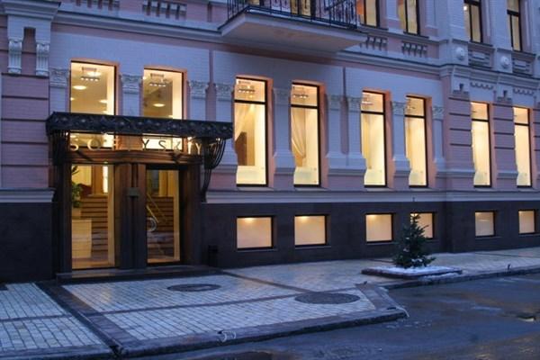 """Новый офис """"Народного фронта""""- что это за здание"""