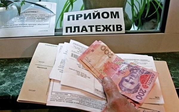 Почему ЖЭКи в Славянске хотят поднять тарифы на 200%: в мэрии подготовили информационную справку