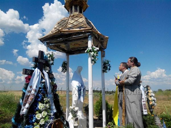 На горе Карачун в Славянске открыли часовню Покрова святой Богородицы