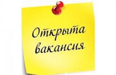 Центр занятости Славянска объявил о вакансиях этой недели