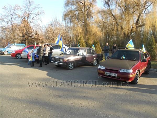 Славянский патриотический автопробег не сбавляет обороты