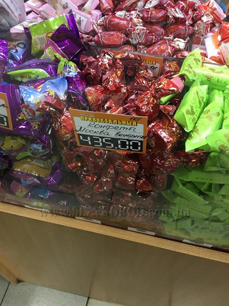 В магазинах Славянска продают конфеты «Москва вечерняя» и «Бабаевская белочка» по 435 гривен за килограмм. Фотофакт