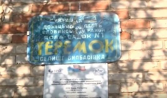 В Славянском районе на два месяца хотят закрыть детский сад: родители против