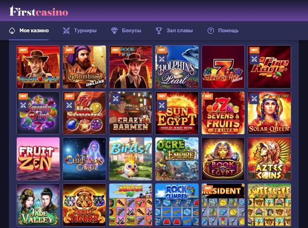 В какие азартные игры можно играть