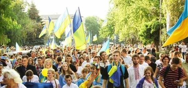 Как в Славянске отпраздную День независимости