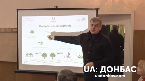 У Слов'янську обговорювали, як проводити  квести на закинутих об'єктах промисловості