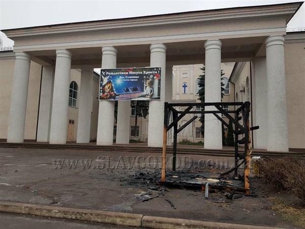 В Славянске сожгли рождественский вертеп, который простоял всего несколько дней. Фотофакт