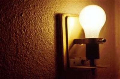 Как по новому платить за электричество
