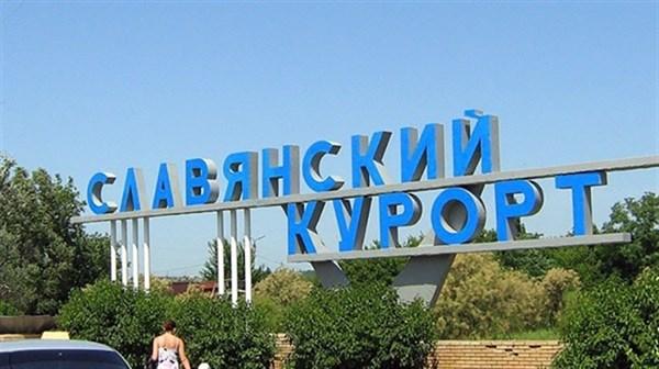 Руководителя Славянского курорта подозревают в невыплате зарплаты. Сумма задолженности почти 4 млн.грн