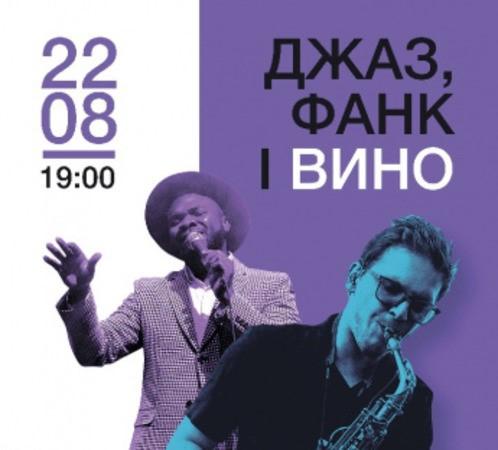 Музыкальный вечер в Славянске обещает массу впечатлений