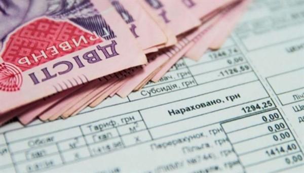 Жителям Славянска придется подавать новые заявления на субсидии