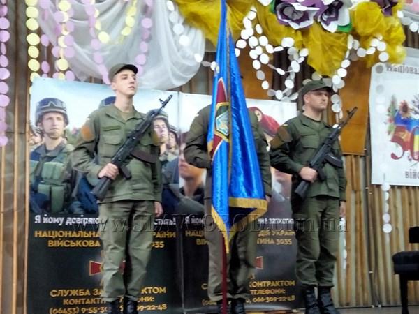 А в подарок машины и телевизоры: В Славянске Национальная гвардия празднует юбилей