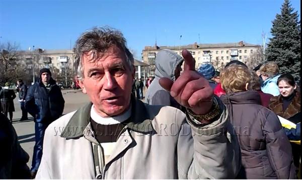 Первый секретарь коммунистической партии Славянска Анатолий Хмелевой рассказал о своем отношении к сотнику самообороны евромайдана Олегу Котенко (ВИДЕО)