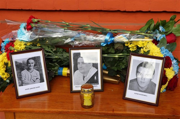 Славянск почтил память павших Героев Украины