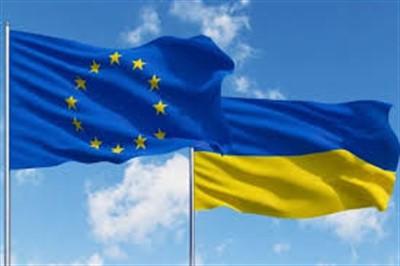 В Славянске подняли флаг Евросоюза