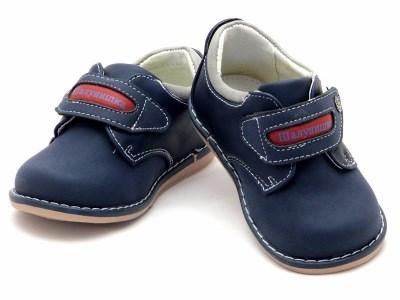 c5963b72dbb016 Як вибрати дитячі туфлі на хлопчика? - НОВОСТИ - Slavgorod.com.ua