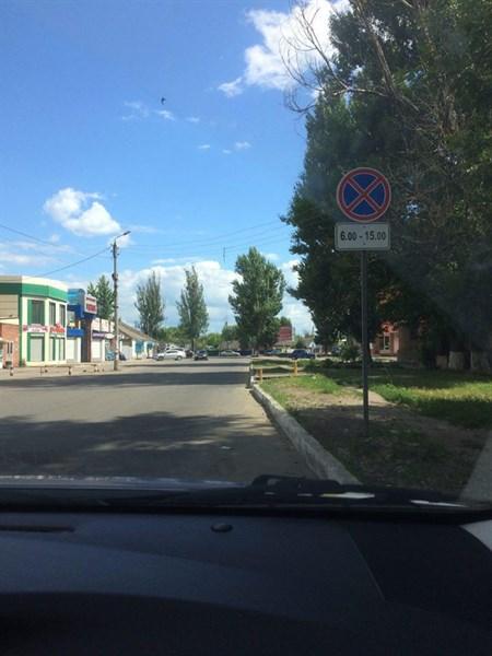 В Славянске установили новые дорожные знаки по ул. Торговой и Короленко