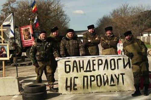 Житель Славянска может угодить в тюрьму на 8 лет за содействие боевикам