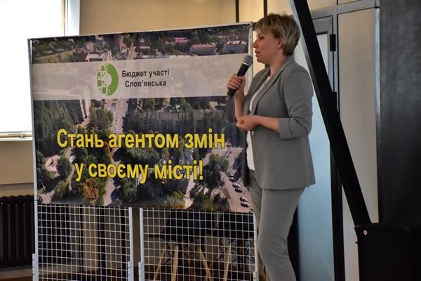 В Славянске приступили к рассмотрению проектов Бюджета участия-2021