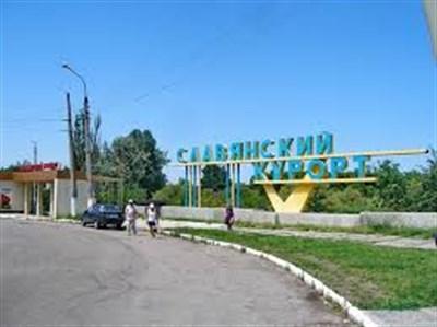 В Славянске хотят найти новое место для дислокации военных, базирующихся на территории Славкурорта