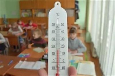 В Славянске погода устроила для школьников двухдневные каникулы