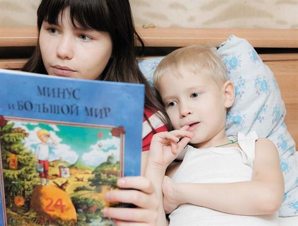 Жителей Славянска призывают вспомнить о книгах, которые они недавно прочитали
