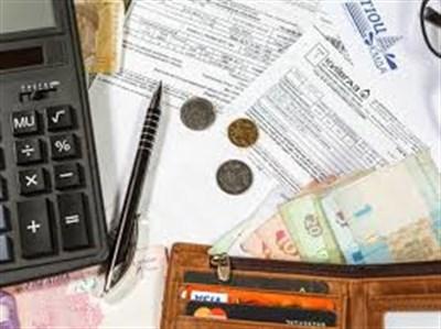 Жителям Славянска разъяснили, как назначаются субсидии в 2019 году: читаем инструкцию