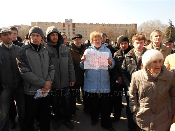 Сегодня в Славянске активисты и коммунисты протестовали против ареста командира «Народного ополчения Донбасса» Павла Губарева