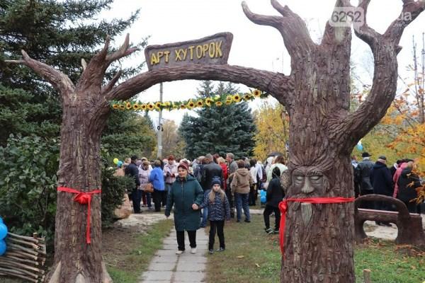 В Славянске открыли арх-хуторок с символами города. Стоит прийти для селфи и красочных фото