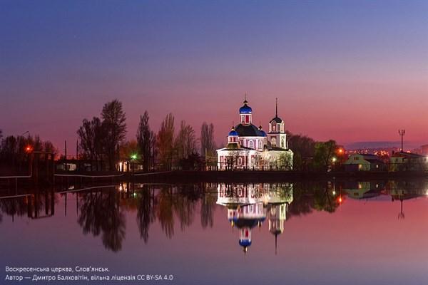 Как Дмитрий Балховитин своими фотографиями прославляет красоту Славянска и Святогорска