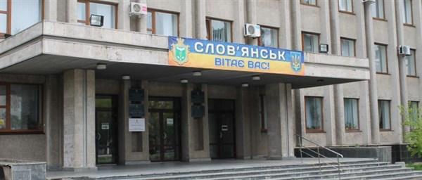 Исполком Славянска опубликовал план работы на неделю: сегодня можно попасть на прием к мэру