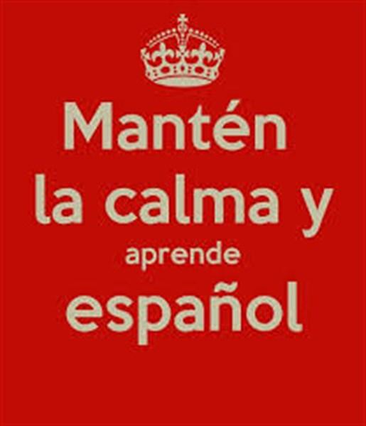 Преимущества школы испанского языка