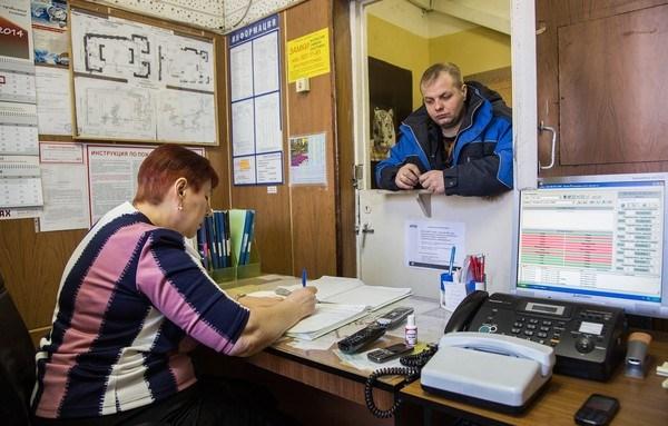 Стали известны зарплаты директоров ЖЭКов и коммунальных предприятий Славянска