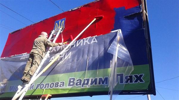 Мэр Славянска собирается судиться с активистами, которые раскрасили бигборд с его поздравлением