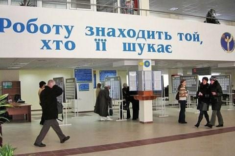 Какие вакансии в Славянске предлагает центр занятости