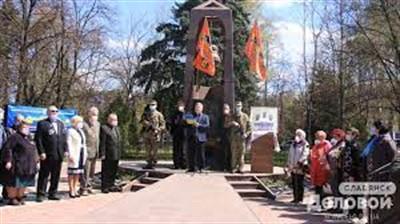Славянск почтил память ликвидаторов ЧАЭС
