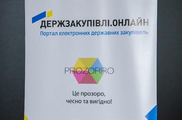 В Славянске благодаря системе Прозоро сэкономили  800 тысяч гривен