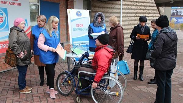 В Славянске сотрудники центра занятости предлагали работу горожанам прямо на улице