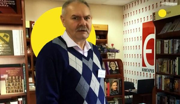 Мешканцець Слов'янська відкрив першу україномовну мережеву книгарню «Є» у Слов'янську. Які враження після року роботи?