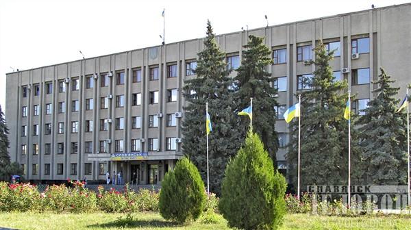Славянск - единственный украинский город без бюджета