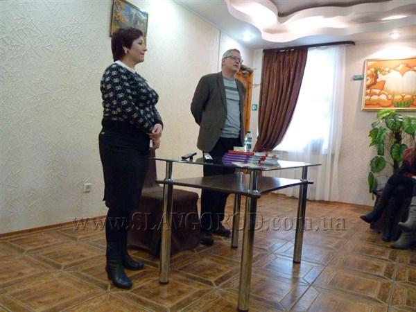 В Славянске провёл мастер-класс основатель и президент Всеукраинской Ассоциации Экофасилитативной помощи доктор психологических наук  Павел Лушин