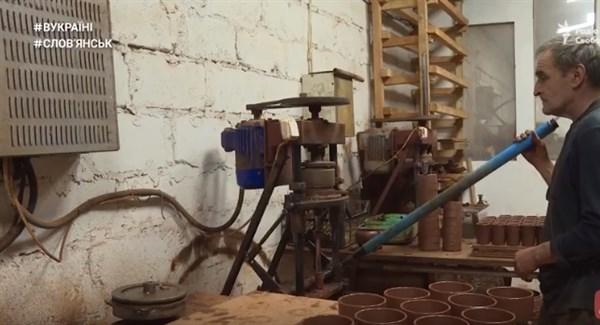 Славянск - страна керамики: как выживают местные предприниматели и почему их бизнес уничтожается государством