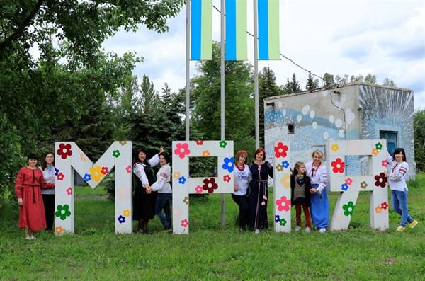 В Славянске стартовали работы по созданию парка «Мечта»