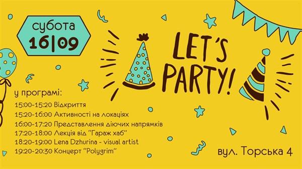 Апгрейд славянской «Теплицы»: на открытии обновленной платформы инициатив жителей Славянска ожидает концерт электронной музыки