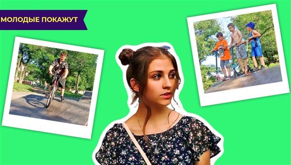 16-летняя жительница Славянска Юлия Кищенко создала в городе экстрим-парк за бюджетные деньги. Как ей это удалось