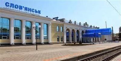 Возобновлена остановка дальних поездов на ж/д станции Славянска