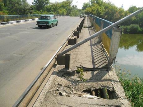 Славянск ищет финансирование для капитального ремонта мостов