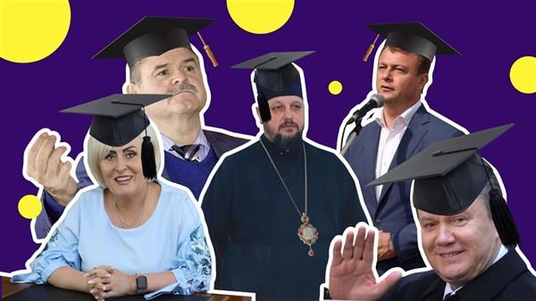 Среди политиков- ученых есть и представитель Славянска